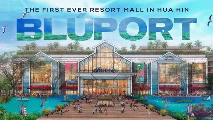 BluPort Mall